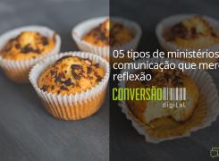 05 tipos de ministérios de comunicação que merecem reflexão